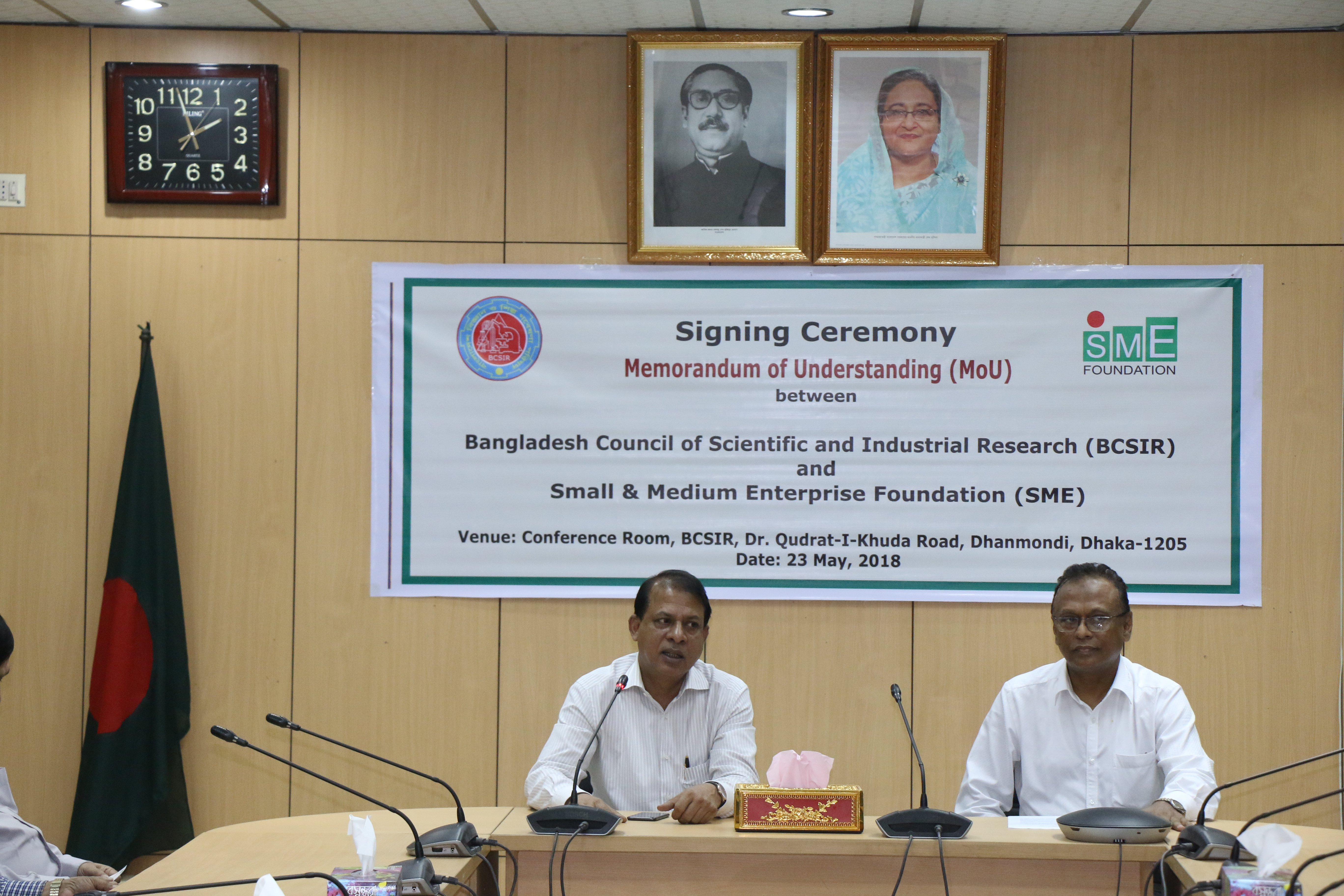 MoU signing ceremony between BCSIR and SME Foundation
